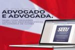 Capa do Vídeo: Saiba como requerer carga de processos físicos da Comarca de Cuiabá